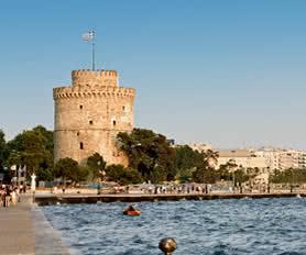 Üsküp Selanik Turları